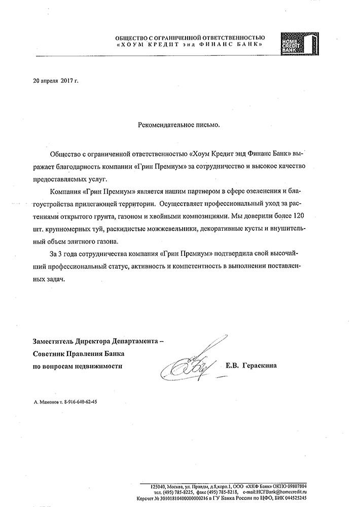 как узнать дату активации сим карты мтс россия